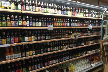 Beer Wall at Giant